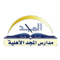 Al Almajd National School