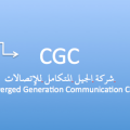 CGC Converged Generation Communications Co.