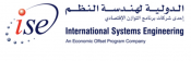 International Systems Engineering (ISE)