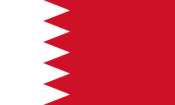 Embassy of the Kingdom of Saudi Arabia in Bahrain