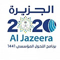Aljazeera International Academy