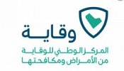 Saudi Center for Disease Prevention and Control