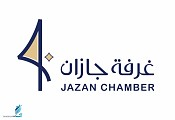 Jazan Chamber of Commerce & Industry
