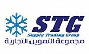 Supply Trading Group