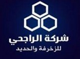 Al Rajhi Co. for Decoration & Iron Work