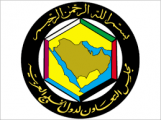 The Cooperation Council for the Arab States of the Gulf