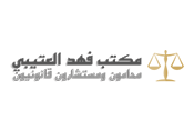 FAHAD ALOTAIBI LAW FIRM