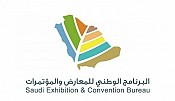 General Exhibition and Conferences Authority