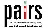 PAIRS -The Pan Arab Interventional Radiology Society (PAIRS)