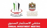 Annual Investment Meeting - AIM 2018