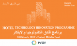 Hotel Technology Innovation Programme