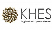 6th Annual Kingdom Hotel Expansion Summit 2014