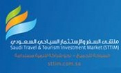 Saudi Travel & Tourism Investment Market-STTIM 2017