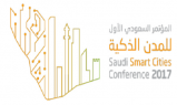 Saudi Smart Cities Conference 2017
