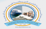 1st International Symposium on Land and Maritime Border Security and Safety