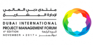 Dubai International Project Management Forum (DIPMF) - 4th Edition