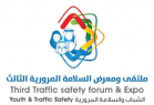 4th Traffic Safety Forum & Exhibition