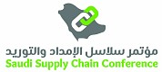 Saudi Supply Chain Conference 2017