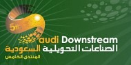 Saudi Downstream Forum