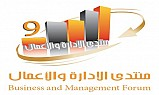 9th Business and Management Forum