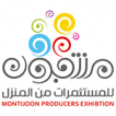 Montijoon Producers Exhibition