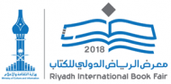 Riyadh International Bookfair 2018