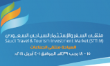 Saudi Travel and Tourism Investment Market (STTIM) 2018