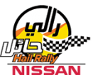 Hail- Nissan  International  Rally 2018