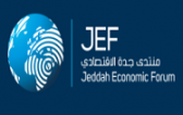 Jeddah Economic Forum 2018