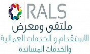 Recruitment & Labor Services Exhibition and Convention (RALS)