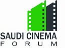 Saudi Cinema Forum