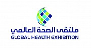 Global Health Exhibition