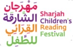Sharjah chidren's reading Festival