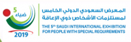 Saudi International Exhibition For People With Disability Requirements
