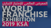 World Franchise Expo Khobar 2019