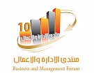 Business and Management Forum