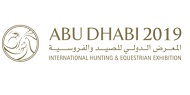Abu Dhabi International Hunting and Equestrian Exhibition 2020