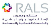 Recruitment & Labor Services Exhibition and Convention (RALS) 2019