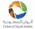 Colors of Saudi Arabia