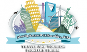 Travel and Tourism Pioneers Forum 2019