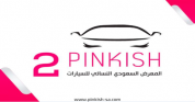 Saudi Women's Car Exhibition (PINKISH 2 )