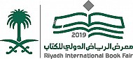Riyadh International Bookfair 2020