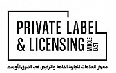 Private Label & Licensing Middle East Expo