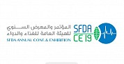 SFDA annual conference & exhibition 2019