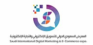 Saudi International Digital Marketing & E-commorco