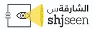 SHARJAH SEEN AWARDS