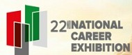 NATIONAL CAREER EXHIBITION