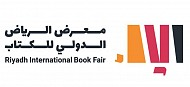 Riyadh International Bookfair 2021