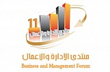 11th Edition of Business and Management Forum