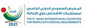 The 5th Saudi International Exhibition for Disabled-Diaa 2021